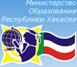 http://r-19.ru/authorities/ministry-of-education-and-science-of-the-republic-of-khakassia/common/adresa-i-kontakty/